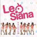 ヤマトナデシカ/Le Siana