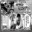 831カラカラ -Single/テリトニー