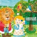 Carnaval!/ピアノデュオ ドゥオール 藤井隆史&白水芳枝