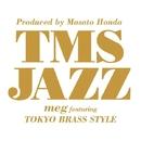 トムスJAZZ/meg featuring 東京ブラススタイル