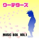 MUSIC BOX vol.1/クーデターズ