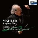 マーラー:交響曲第 7番 「夜の歌」/エリアフ・インバル/チェコ・フィルハーモニー管弦楽団