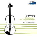 カイザー:36のヴァイオリン練習曲/木野雅之