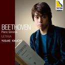 ベートーヴェン:ピアノ・ソナタ Vol.4/菊地裕介