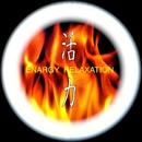 セルフ・コントロール・ミュージック(エナジー・リラクゼーション)/鈴木さえ子, INOYAMA-LAND & 菅原裕紀