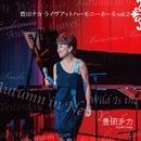 Chika Toyota Live at Harmony Hall Vol. 2/Chika Toyota