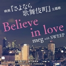 Believe in love/meg with SWEEP