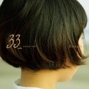 33/Biscotti