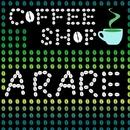 コーヒー・ショップ/ARARE