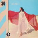 Chorus/JANKO NILOVIC