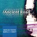 The Ancient Road/塩高和之 & 大浦典子