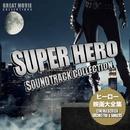 ヒーロー映画 大全集 - Superhero Movies Soundtrack Collection/Cinema Screen Orchestra & Singers