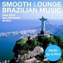 ブラジリアン・スムース・ラウンジ(Smooth Lounge Style of Brazilian Music)/Various Artists
