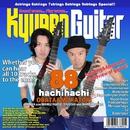 Kyugen Guitar/88
