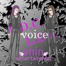 voice feat.神威がくぽ/shin