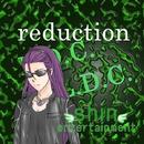 reduction feat.神威がくぽ/shin