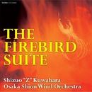 火の鳥/シズオ・Z・クワハラ & 大阪市音楽団