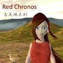 道の記憶 feat.Lily/Red Chronos