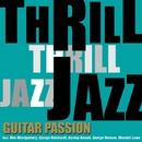 スリル・ジャズ!- Guitar Passion/Various Artists