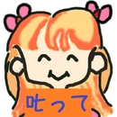 叱って feat.Lily/ゆうくんラングレー