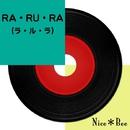 RA・RU・RA feat.Lily/Nice*Bee