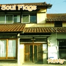 Soul Flags/Katty