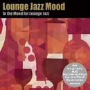 ラウンジ・ジャズ・ムード - In the Mood for Lounge Jazz/Various Artists