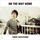 ON THE WAY HOME/中山貴大