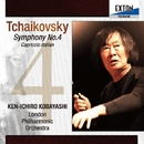 チャイコフスキー:交響曲 第 4番 及び イタリア奇想曲/小林研一郎/ロンドン・フィルハーモニー管弦楽団
