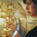 恋のチャンス/Simone