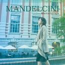 Mandelcini/平賀マリカ