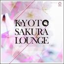 Kyoto Sakura Lounge/Various Artists