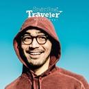 Singer Song Traveler/臼井 ミトン