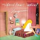 Honeymoon/Alfred Beach Sandal