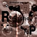 REVOLUTION POP/Various Artists