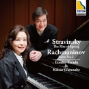 ストラヴィンスキー:春の祭典(4手版)、ラフマニノフ:2台ピアノのための組曲 第 2番/寺田悦子/渡邉規久雄
