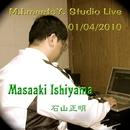Rydeen (Live 01/04/2010)/石山正明