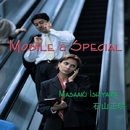 Mobile & Special/石山正明