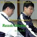 M.I. Meets Y. & M.I. Studio Live 2010/石山正明