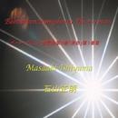ベートーヴェン/交響曲第5番 ハ短調, Op. 67「運命」: I. Allegro con brio/石山正明