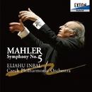 マーラー:交響曲第 5番/エリアフ・インバル/チェコ・フィルハーモニー管弦楽団