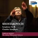 ショスタコーヴィチ:交響曲 第 5番、室内交響曲/ニコライ・アレクセーエフ/アーネム・フィルハーモニー管弦楽団