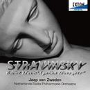 ストラヴィンスキー : バレエ音楽 「ミューズの神を率いるアポロ」/ヤープ・ヴァン・ズヴェーデン/オランダ放送フィルハーモニー管弦楽団