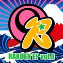 RAKUEN EP vol.8/ORIONBEATS