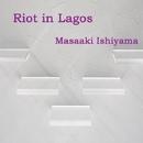 Riot in Lagos - Single/石山正明