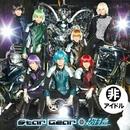 Star Gear/EBiDAY EBiNAI/Burn!/超特急