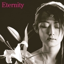 Eternity feat. 葦木美咲/Tremolo Earth