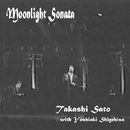 Moonlight Sonata/佐藤隆