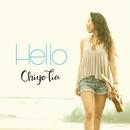 Hello/ChiyoTia