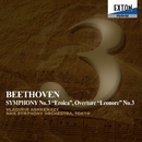 ベートーヴェン:交響曲 第 3番「英雄」、序曲「レオノーレ」第3番/ウラディーミル・アシュケナージ/NHK交響楽団